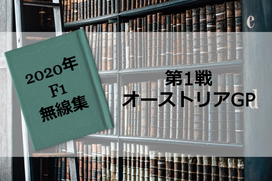library_samune1