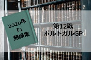 library_12
