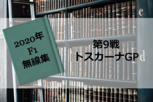 library_9