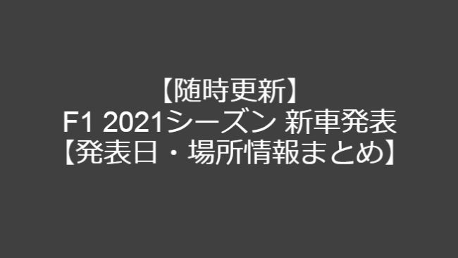 2021_new_machine_samune