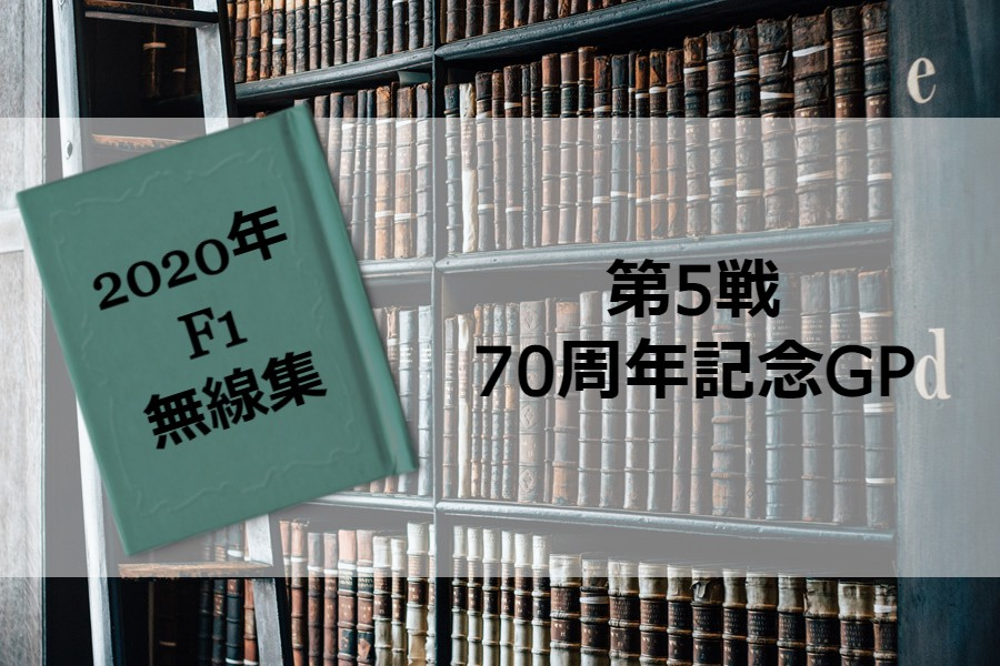 library_5