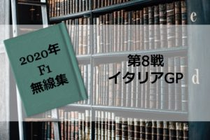 library_8