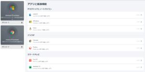 surfshark_pc_download