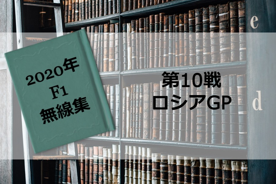 library_10