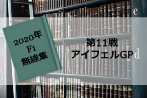 library_11