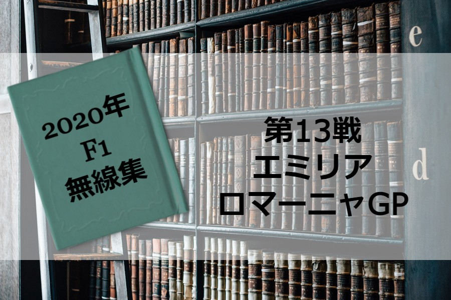 library_13