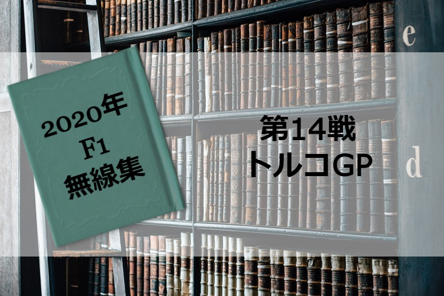 library_14