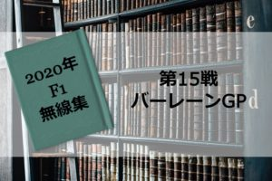 library_15