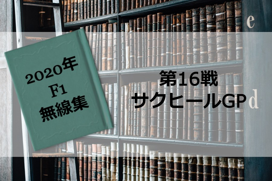 library_16
