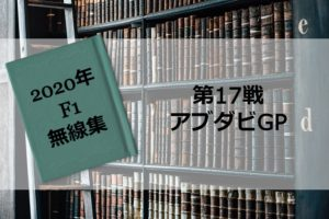 library_17